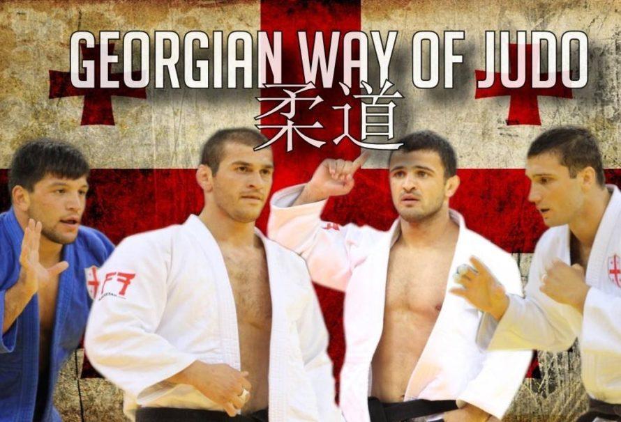 [Obozy] Judo Camp Gruzja 2019 [20.07-30.07.2019]
